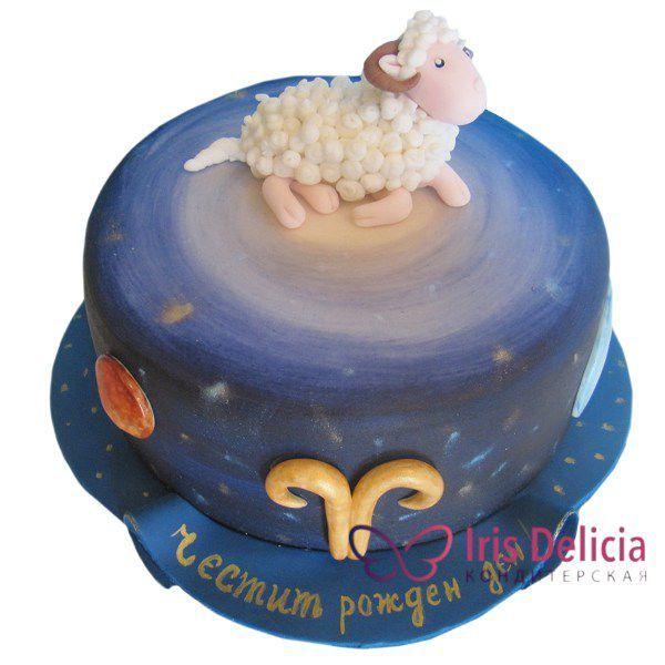 Зодиака торт с стрелец знаком
